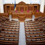 Які слова найчастіше говорять народні депутати від Тернопільщини
