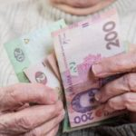 Замість того, щоб купувати трудовий стаж, тернополянам вигідніше покласти гроші на депозит