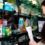 З наступного року ліки у тернопільських аптеках стануть дешевшими