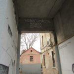 У Тернополі любитель графіті переміг гравітацію (фото)
