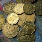 Що дуже скоро зникне з гаманців тернополян