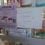 У Тернополі великий дефіцит копійок (фото)