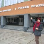 Тернополянка дізналася, як вдається здійснювати найсміливіші мрії жителям Житомирської області