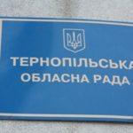 Четверо тернополян врятували генерального прокурора Юрія Луценка