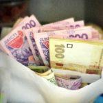 За що у Тернополі чоловіки платили гроші чужим жінкам