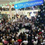 Цього року у Тернополі планують встановити рекорд із встановлення рекордів
