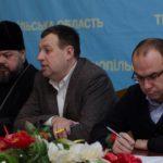 Йордан на Тернопільщині традиційно відзначать міжконфесійним водосвяттям