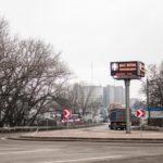 2017-ий став роком масштабного оновлення дорожньої інфраструктури Тернопільщини