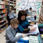 У якій тернопільській книгарні можна розважатися усією сім'єю (фото)