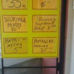 Тернополянин спробував з'ясувати, що сьогодні можна купити за 10 гривень