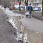 То Тернопіль – місто чи таки велике село? (фото)