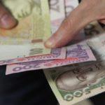 Чому тернополяни скаржаться, що вони бідні, якщо вони насправді дуже багаті