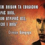 Сергій Надал: 1 січня – 109 річниця від дня народження українського Пророка