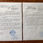 Перевізники Тернополя вдалися до змови монополістів (фото)
