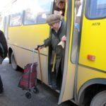 Тернопільським пенсіонерам повідомили дуже приємну новину