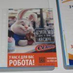 Замість зоопарку тернополяни скоро будуть ходити до супермаркету «Сільпо» (фото)