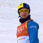 Шестеро тернополян допомогли здобути Олімпійське золото