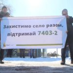 Аграрії Тернопільщини готові продовжувати протесні акції