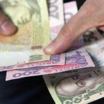Щоб виїхати за кордон, житель Тернопільщини заплатив 50 тисяч гривень