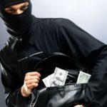 У Тернополі пограбували банк навіть без зброї