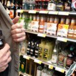 Житель Тернопільщини вирішив, що якщо вже і пити, то тільки щось дуже дороге
