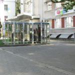 Деякі тернопільські пенсіонери користуються унікальними засобами зв'язку (фото)