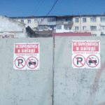 Де у Тернополі через неправильне паркування можна залишитися без коліс (фото)
