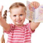 Що тернополянам потрібно знати про закордонний паспорт для дітей