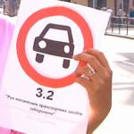 Тернополянин хоче, щоб у місті на один дорожній знак стало менше