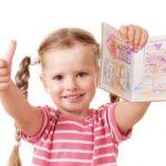 Що потрібно знати тернополянам про дитячий закордонний паспорт