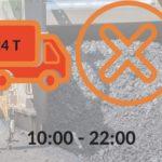 Коли дорогами Тернопільщини вантажівки будуть їздити тільки уночі