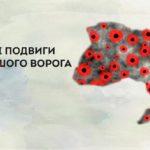Запали свічку: сьогодні о 23.00 відбудеться Всеукраїнська акція в знак єднання українського народу