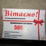 У Тернополі дають по 500 гривень навіть тим, хто цього не хоче (фото)