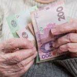 Тернополянам, які багато працювали, можуть дати трішки більшу пенсію