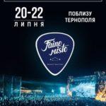На фестиваль «Файне місто» тернополяни зможуть дістатися без особливих проблем