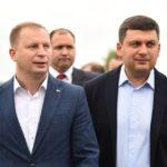 Володимир Гройсман перебуває з робочим візитом на Тернопіллі