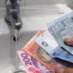 Наступного року вода у Тернополі стане набагато дорожчою