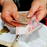 Жителі Тернопільщини уже отримують не субсидії, а милостиню