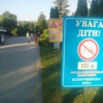 Попри деякі знаки тернопільські велосипедисти їдуть із заплющеними очима (фото)