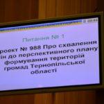 Почався процес формування Тернопільської ОТГ: інтереси людей проти «місцевих князьків»