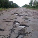 Хто на Тернопільщині краде гроші, які призначені для ремонту доріг