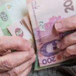 Щоб вижити, пенсіонерам з Тернопільщини доведеться відмовлятися від дітей