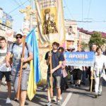 Кілька тисяч прочан вирушили сьогодні з Тернополя на пішу прощу до Зарваниці (фото)