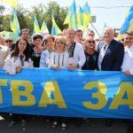 Жителі Тернопільщини молилися за мир в Україні