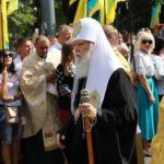 1030-ліття Хрещення Русі-України: До урочистостей в Києві долучилася й Тернопільська область (фото)