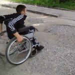 Вулицю, на яку скаржиться тернополянин на інвалідному візку, цього року ремонтувати не будуть