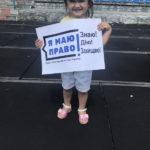 Тернополянам розповіли, що чужих дітей не буває