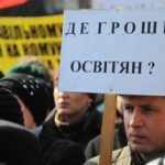 Освітній геноцид: Урядова реформа – навчать лише читати і писати