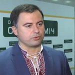 У Тернополі нардепи влаштували «паперову війну» проти системи