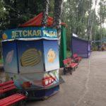 Тернополянин обурюється через дитячий атракціон у парку Національного Відродження